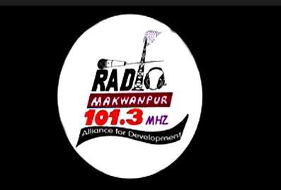 Radio Makwanpur