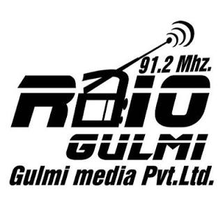 Radio Gulmi – FM 91.2 Mhz