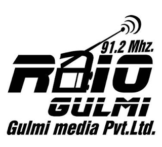 radio gulmi fm