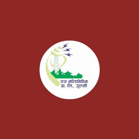 Ruru FM 94.8 Mhz – Gulmi