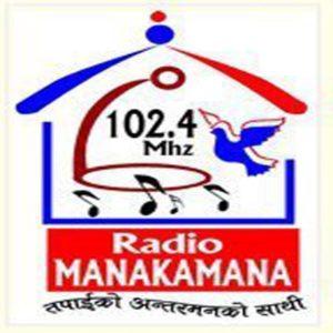 radio manakamana
