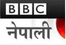 BBC Nepali Service