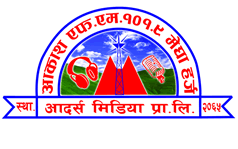 Aakash FM