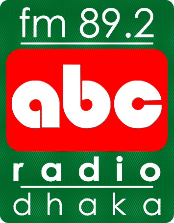 Radio ABC FM 89.2 – Bangla radio