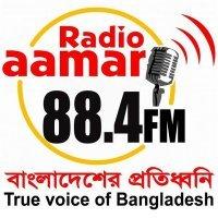 Radio Aamar 88.4 – Bangladesh
