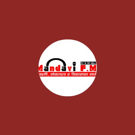 Radio Mandavi – Pyuthan