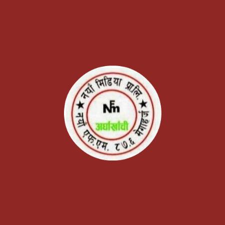 Naya FM Arghakhanchi