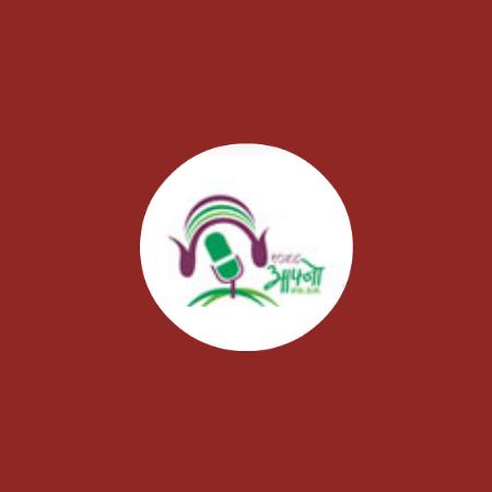 Afno FM – Okhaldhunga