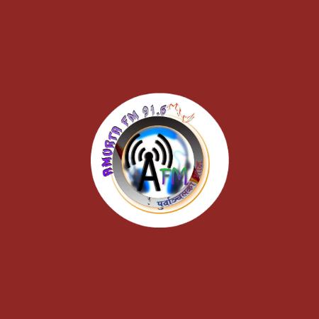 Radio Amurta – Udayapur