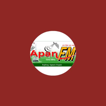 Apan FM – Rajbiraj