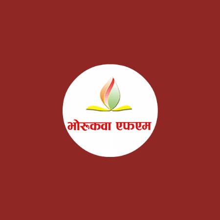 Bhorukawa FM – Saptari