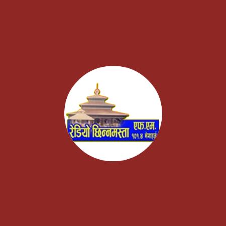 Radio Chinnamasta – Rajbiraj