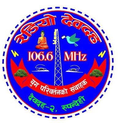 Radio Devdaha