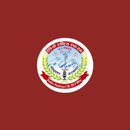 Radio Rastriya FM