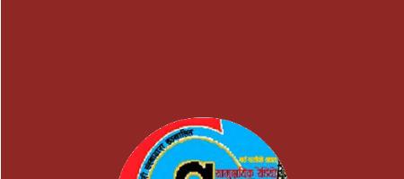 Radio Seti FM – Bajhang