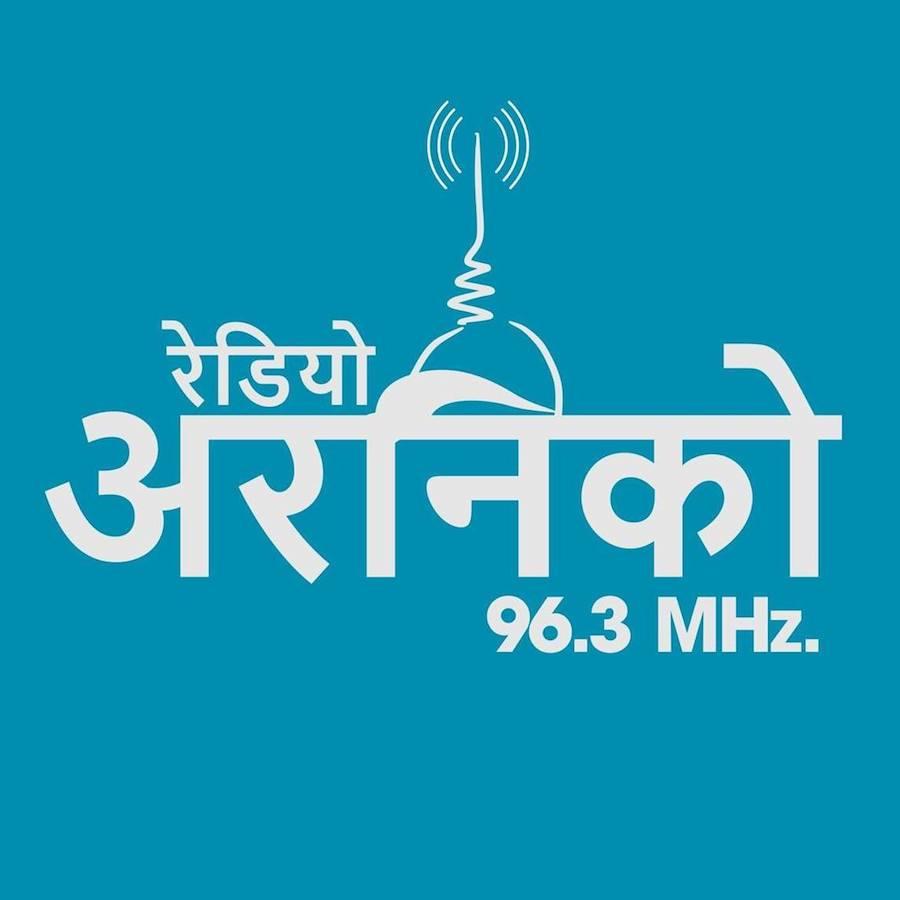 radio araniko